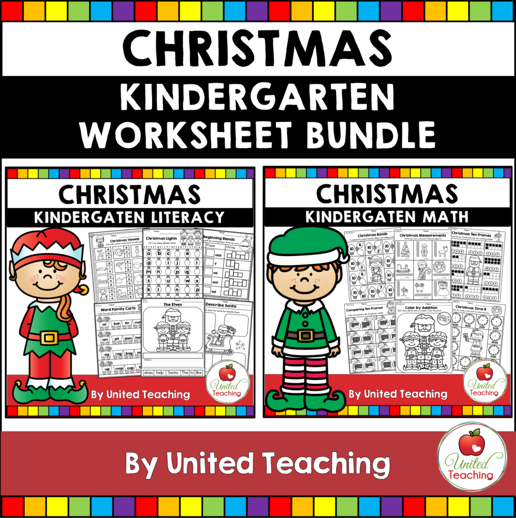 Christmas Kindergarten Worksheet Kindergarten Bundle