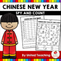 Chinese New Year Spy and Count Cover