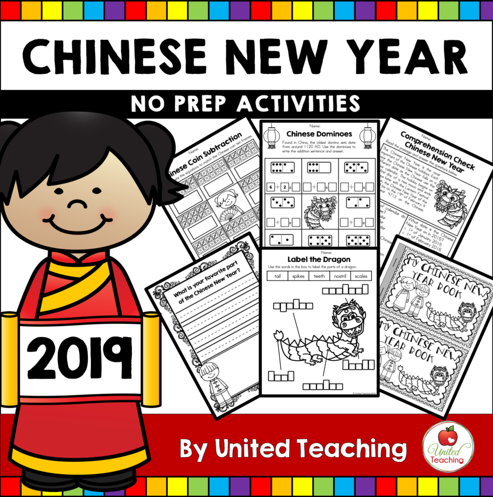 Chinese New Year 2019 Cover