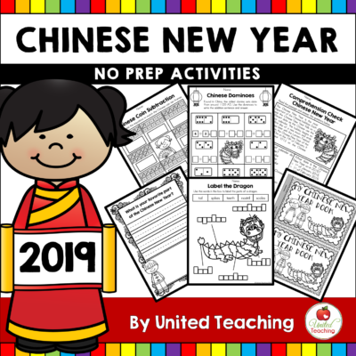 Chinese New Year No Prep Activities