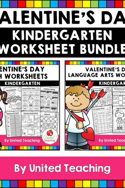 Valentine's Day Kindergarten Activities Bundle