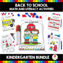 Back to School Math and Literacy Kindergarten Activities Bundle
