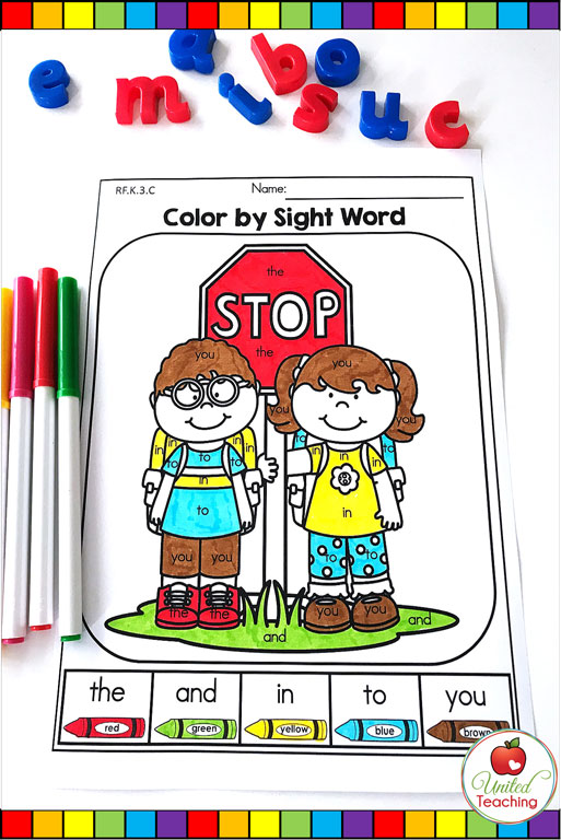Back to School Color by sight words worksheet for Kindergarten students.