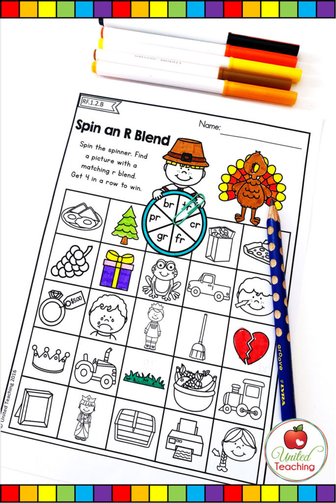 Spin and R Blend phonics worksheet