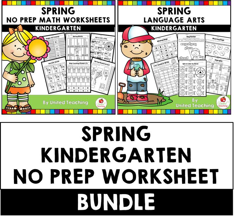 Spring Math and Literacy Activities (Kindergarten) Bundle