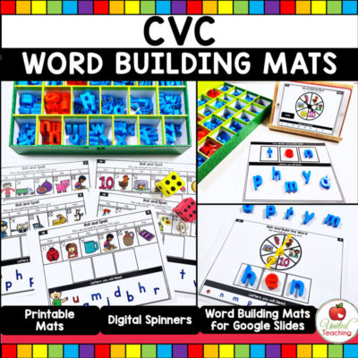 CVC WORD BUILDING MATS AND ACTIVITIES