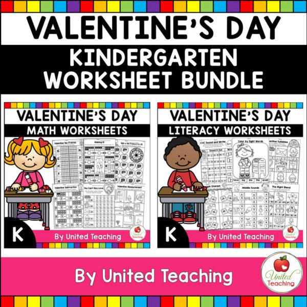 Valentine's Day Activities for Kindergarten
