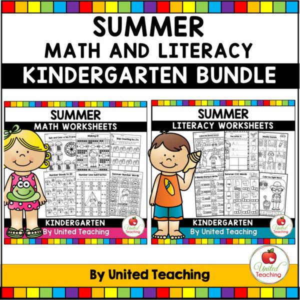 Summer Math and Literacy Review Kindergarten Bundle