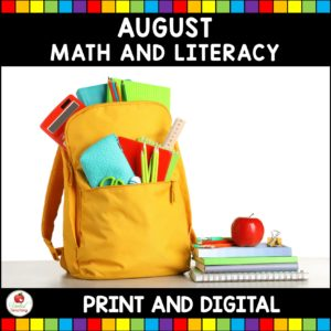 August No Prep and Digital Activities