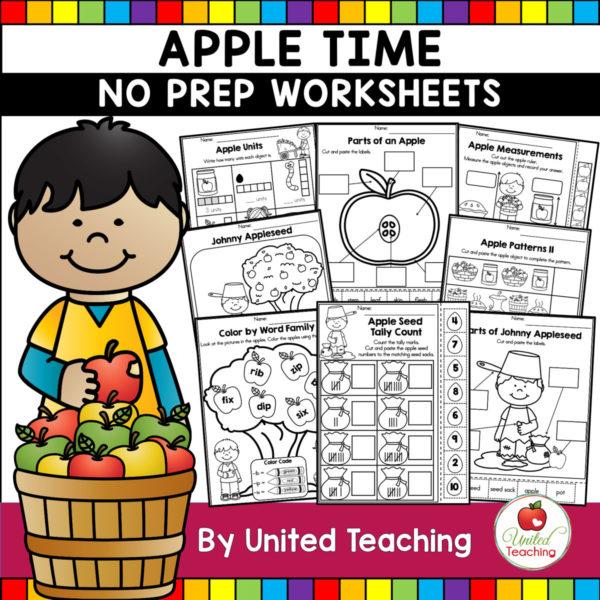 Apple No Prep Activities