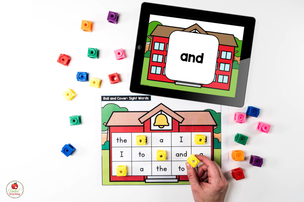 Sight Word Center with Digital Dice